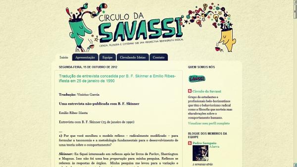 Circulo Savassi Print [2]